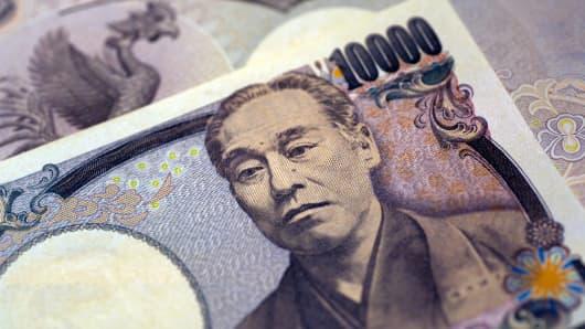 Premium Japanese yen currency